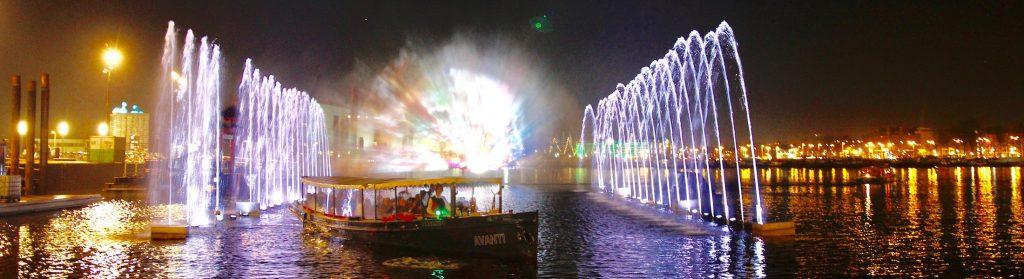 Amsterdam Salonboot huren